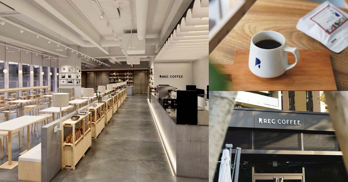 日本福岡咖啡「REC coffee」台灣1號店落腳台中 !世界冠軍常客,海外首店選在26樓高空