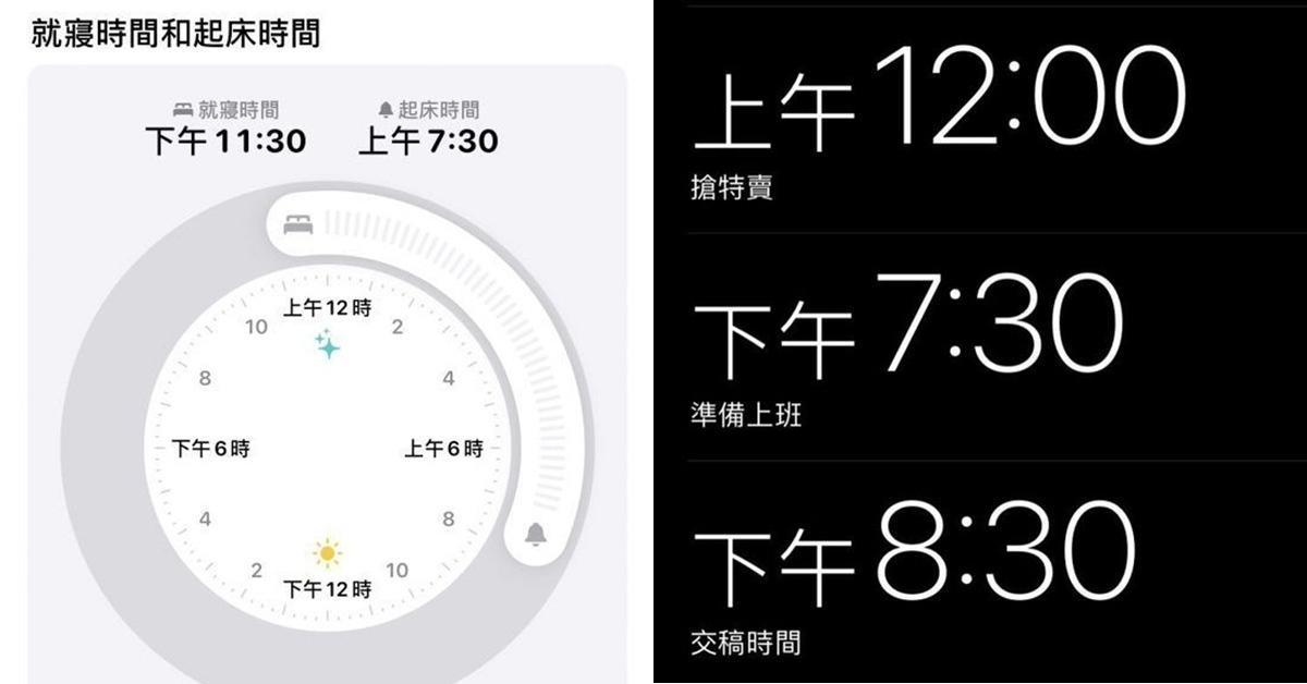 iPhone內建鬧鐘8個「隱藏實用技巧」大公開!「刪除所有鬧鐘」只要一秒?