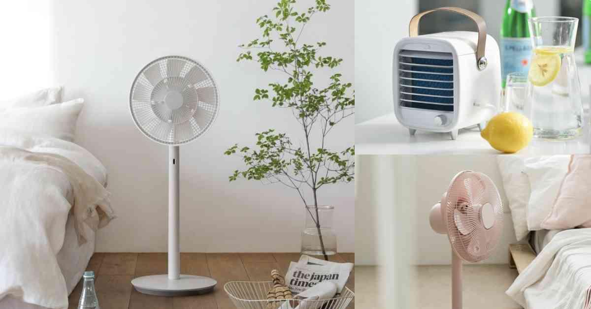 「設計感電扇」推薦Top10!日本±0極簡顏值第一名、「無印良品」空氣循環風扇1週賣破600台