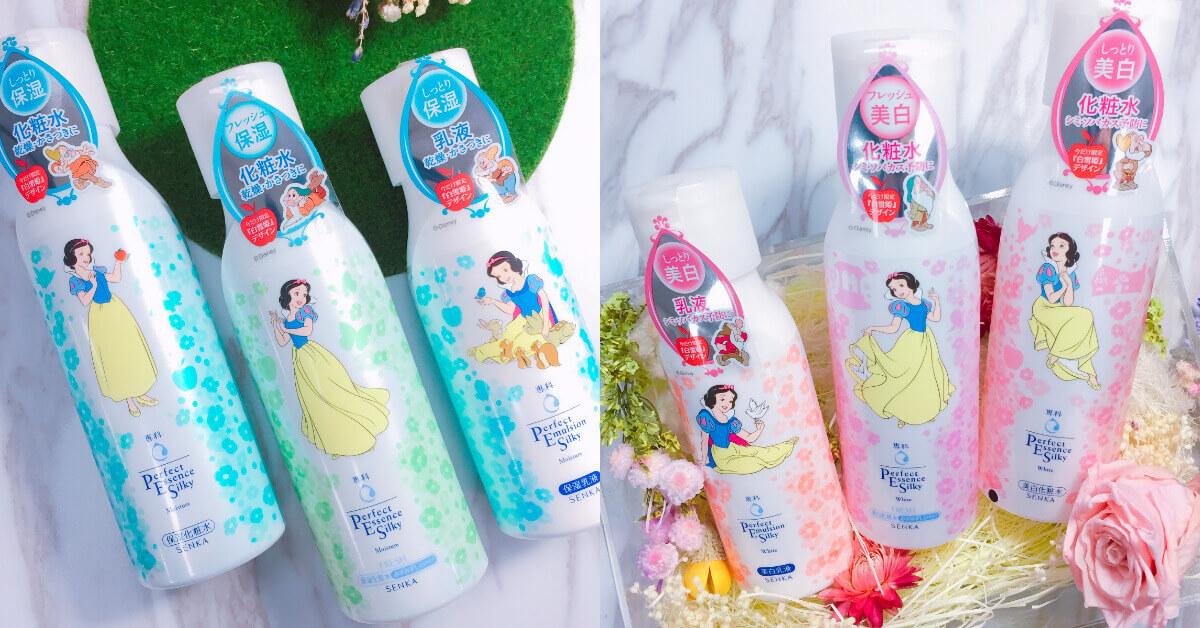 專科粉必收!首度推出聯名化妝水和乳液,與白雪公主一起讓你變白變美!