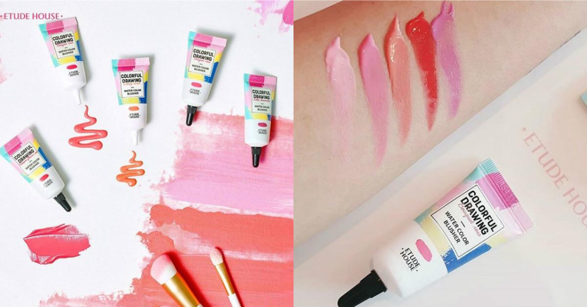 Etude House把腮紅變成「文青感水彩」,每一色都是少女心的粉彩色,完全選擇障礙啊!