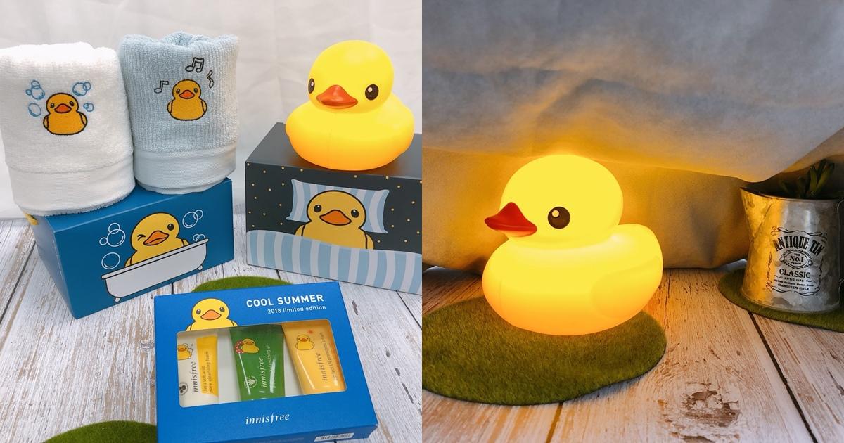 連韓國都沒有的超限定!innisfree聯名TOLO推出黃色小鴨系列,超萌的鴨鴨燈一定要搶起來!