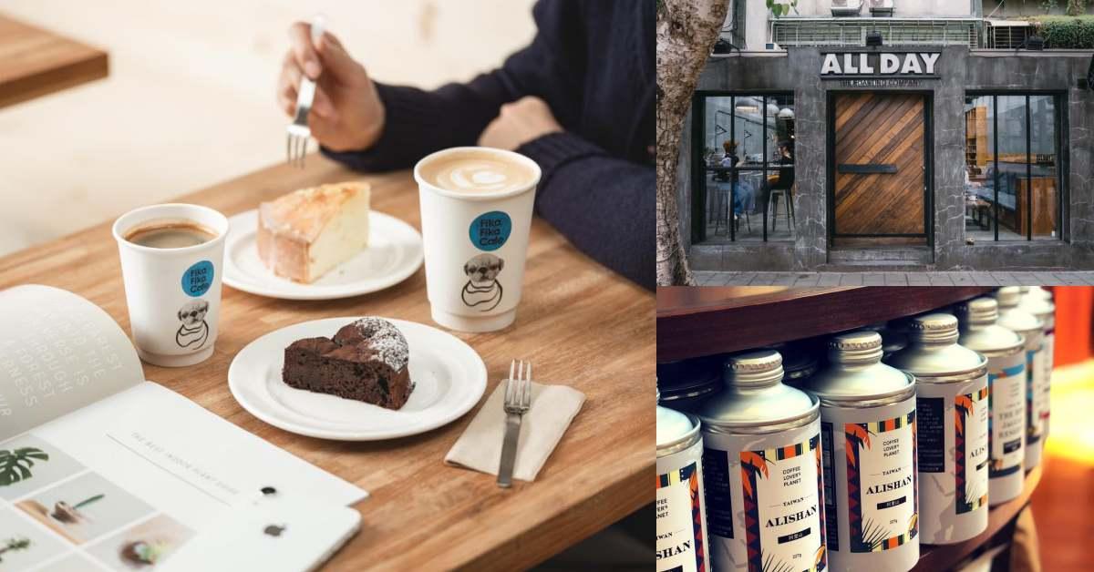 台北「最佳咖啡店」Top 7!世界第一咖啡「Simple Kaffa 」蟬聯榜首,這間咖啡廳有西瓜還有南瓜口味!