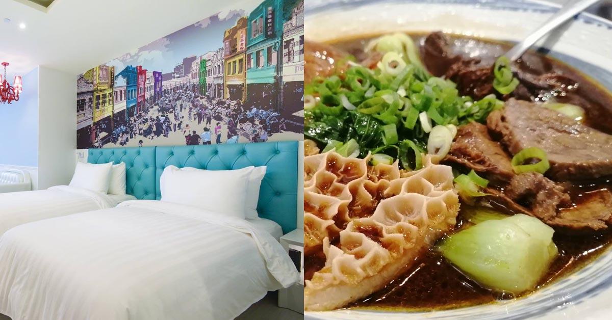 帶動地方疫後美食經濟 「冨驛酒店集團」推出國際美食小吃一條龍