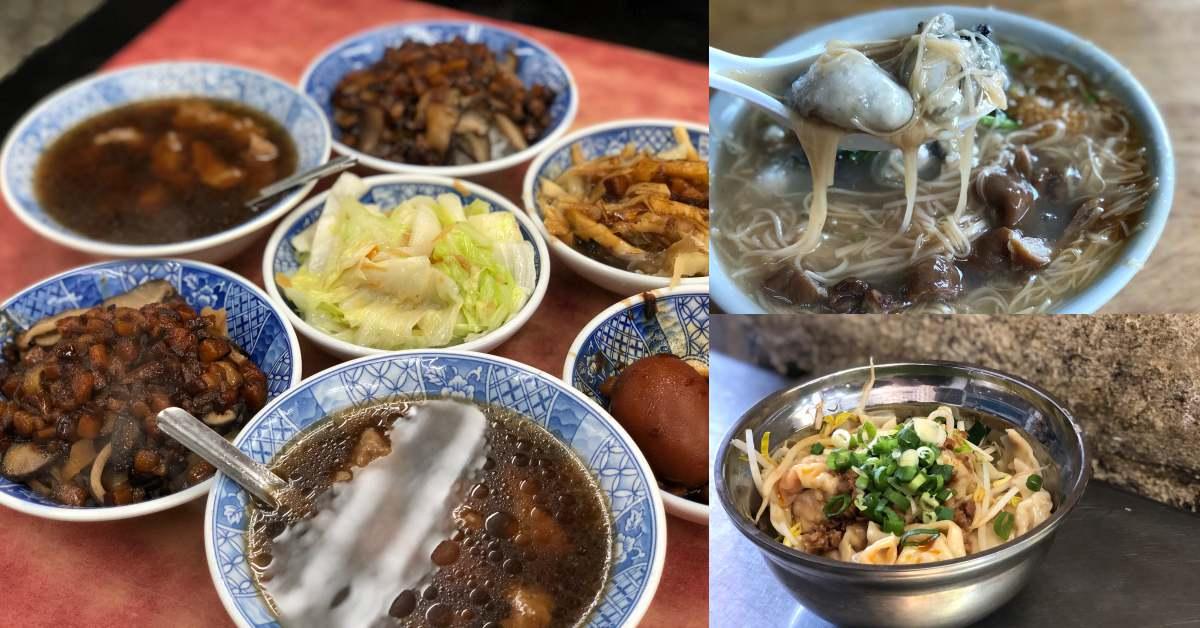 【食間到】萬華人美食地圖公開!來龍山寺別忘了7家在地人才知的銅板小吃