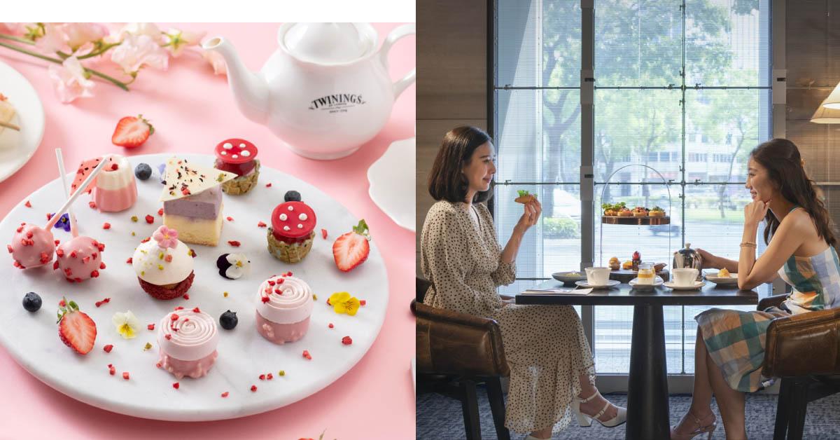快來嘗鮮「慕軒飯店 URBAN331」粉紅莓果午茶、春晌花果特調 限定登場