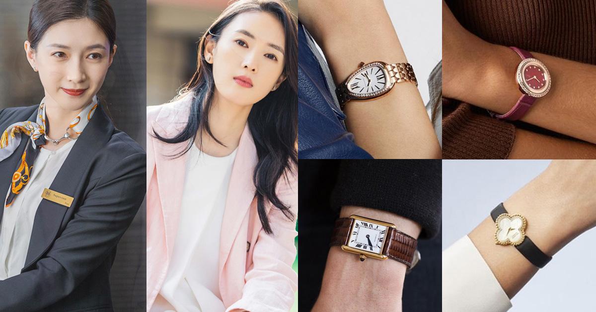 《三十而已》30歲的女人應該要戴什麼錶?盤點12款入門款,就像手上Hermès一樣永不過時!