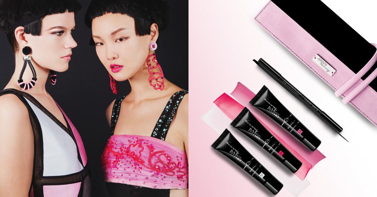 這個春天「絲絨玫瑰光」一定要有!Giorgio Armani全新CC霜和唇頰露徒手上妝也沒問題,還有限量黑絲絨化妝包組合!