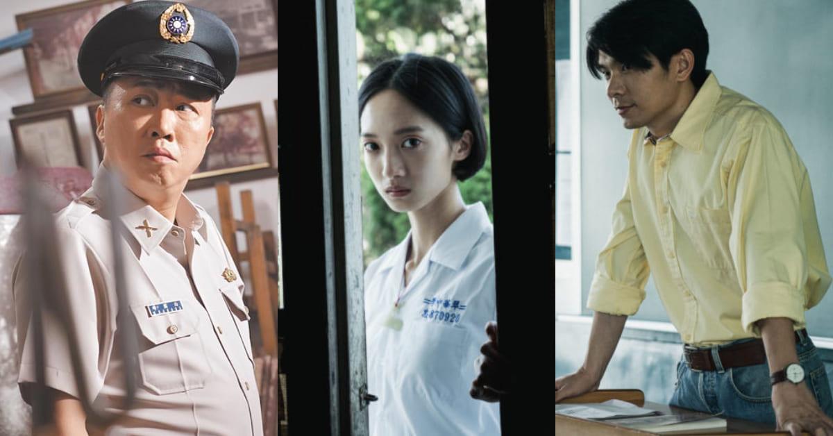 金鐘獎最佳男主角姚淳耀加入!《返校》影集12月上線,白教官竟然是他