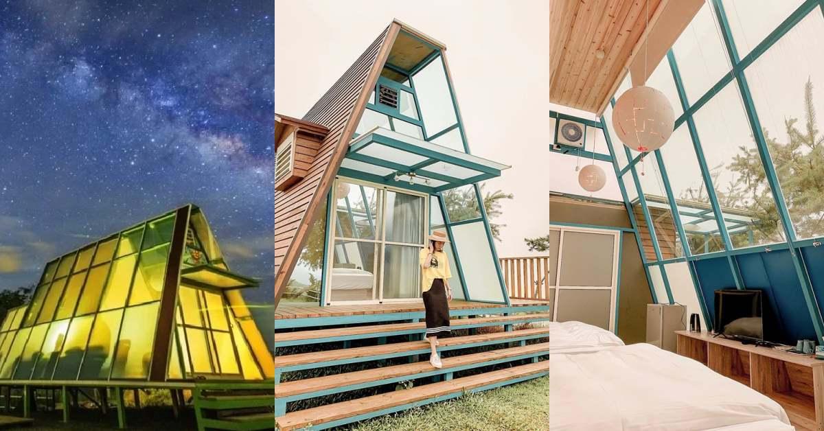 台灣也有「夢幻玻璃屋」!南投景點《深山林內生態農場》躺在床上就能看絕美星空!