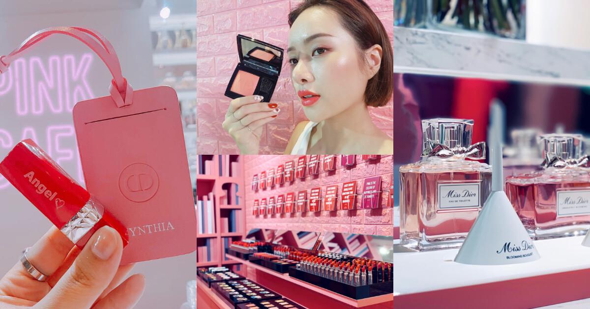 Dior粉色狂潮登場!限量唇膏,珊瑚玫瑰腮紅必收,完成4大街區任務送出驚喜福袋
