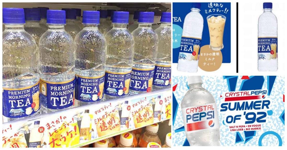 透明系延燒!除了透明奶茶外,盤點 2018 上半年度日本最夯三款透明飲料!