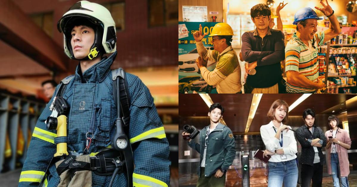 《火神的眼淚》收視創新高!盤點5部台灣職人影集,《做工的人》打響HBO自製劇