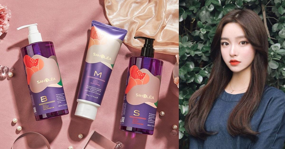 髮界極品打造極致「女神光圈」!用後絕對驚艷推薦的柔順紫寶瓶!美炸香翻必GET新品是她!