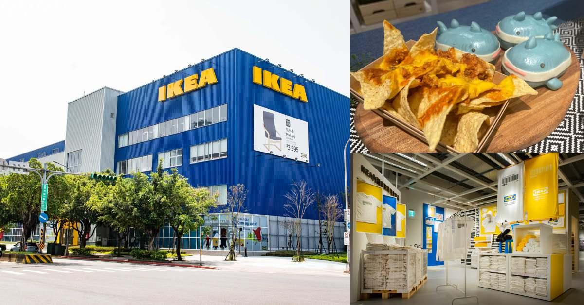 IKEA敦北店交棒內湖店!4/28開幕前5大亮點帶你一次看,「這項」必買商品竟然10元有找