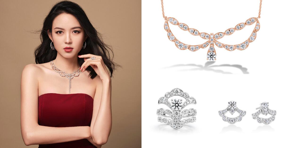 全世界最完美鑽石HEARTS ON FIRE,找來最美「世界小姐」張梓琳,絕美閃耀全場!