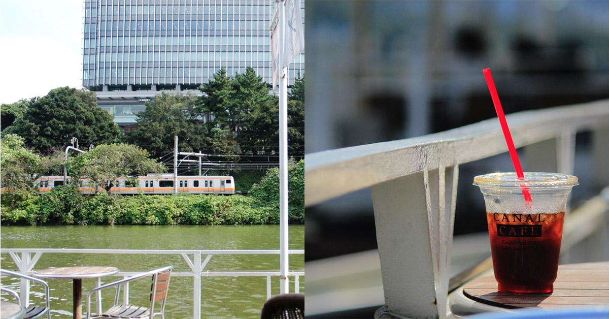 東京文青咖啡地圖!到「小歐洲」神樂坂4間咖啡店廢一整天