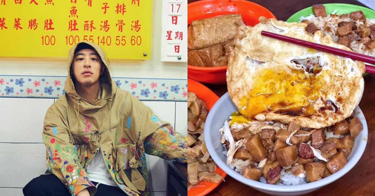 捷運南京三民美食大集合!「大師兄銷魂麵鋪」開賣咖哩飯,深夜美食滷肉飯是潘瑋柏最愛!