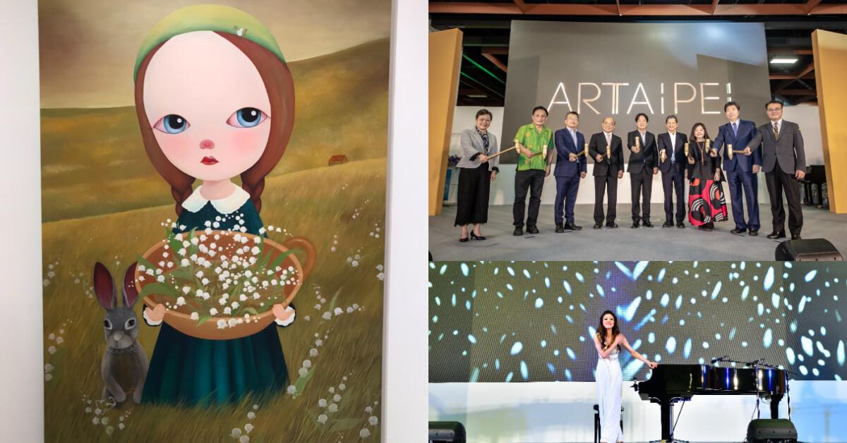 2020政商藝文冠蓋雲集的亞洲年度藝術盛會,錯過還要再等一年!