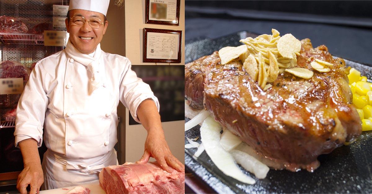 日本最大牛排連鎖店抵台!IKINARI STEAK在地人必吃的日本厚切牛排海外首店在南港