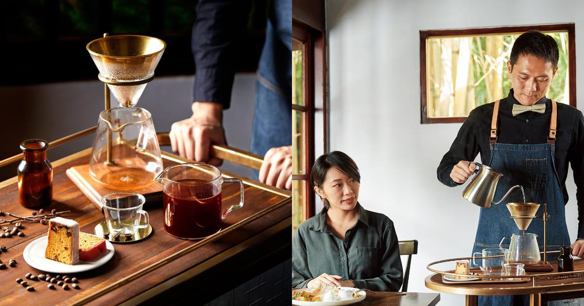 陽明山咖啡推薦Cama「豆留森林」!新推出桌邊手沖服務,日式老宅沉浸五感體驗!