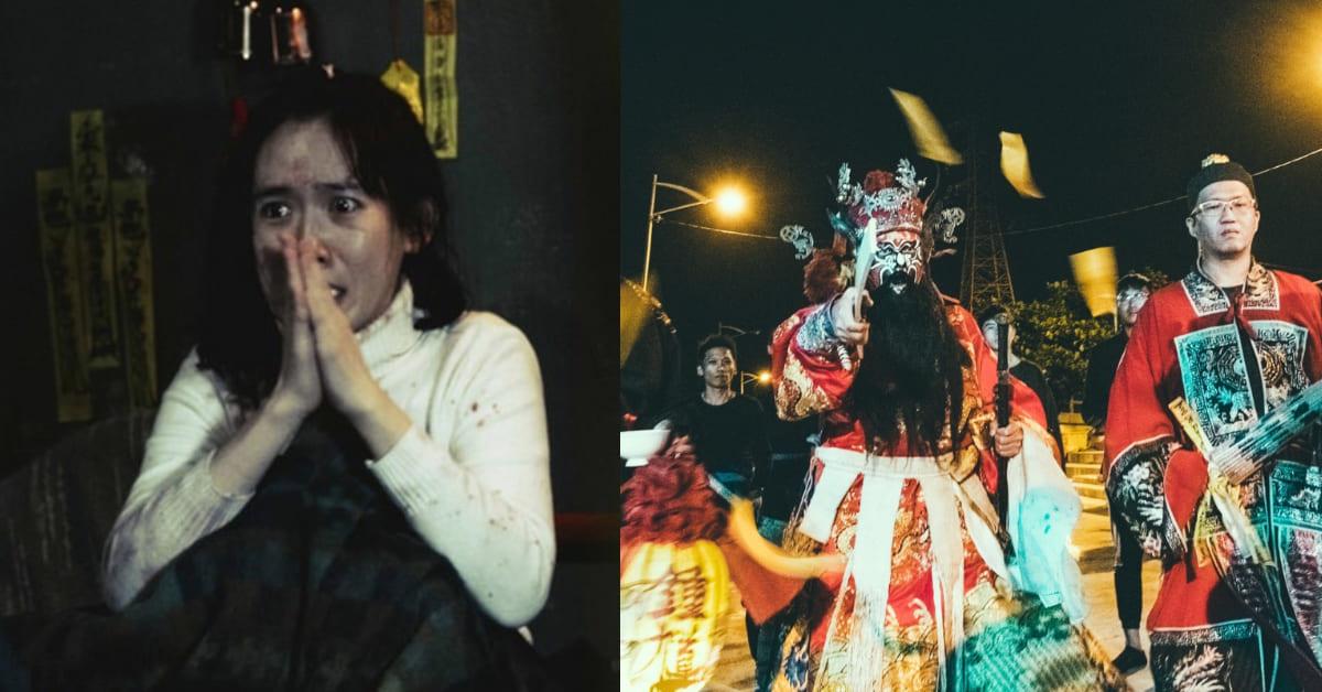 延續《粽邪》驚悚「送肉粽」!《馗降:粽邪2》重現民間習俗「跳鍾馗」,化解亡靈怨氣!