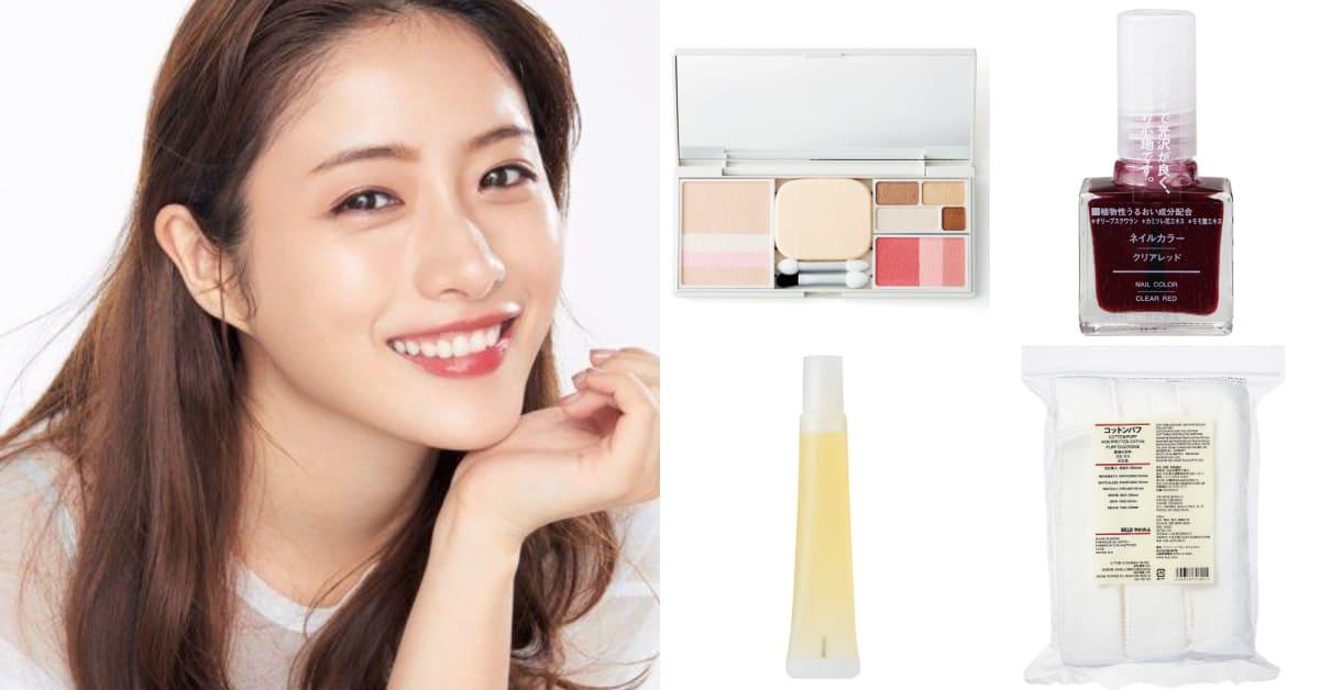 無印良品美妝推薦Top 7!日本OL最愛榜單出爐,化妝水不夠看,這款護唇膏比文具更欠買