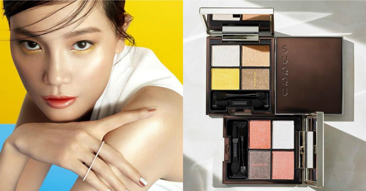 夏季「黃色眼影」好夯!學SUQQU這樣畫,將時髦黃融入你的日常彩妝裡!