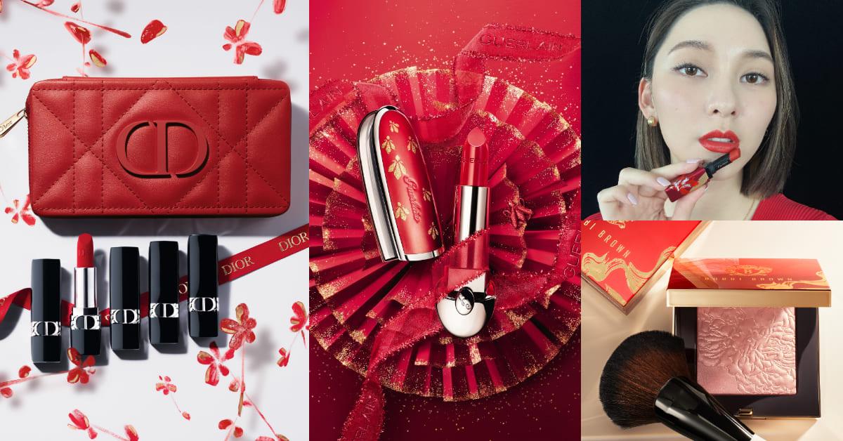 2021新年彩妝開運推薦Top12!Dior、Nars、嬌蘭...招財紅唇學起來