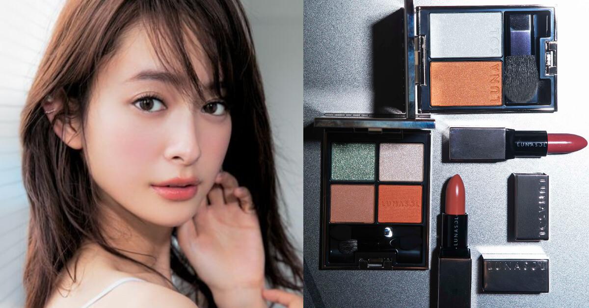 日本女生約會必勝妝容攻略!LUNASOL全新春彩,撞色眼影、蜜桃唇好感女孩也能超有個性!