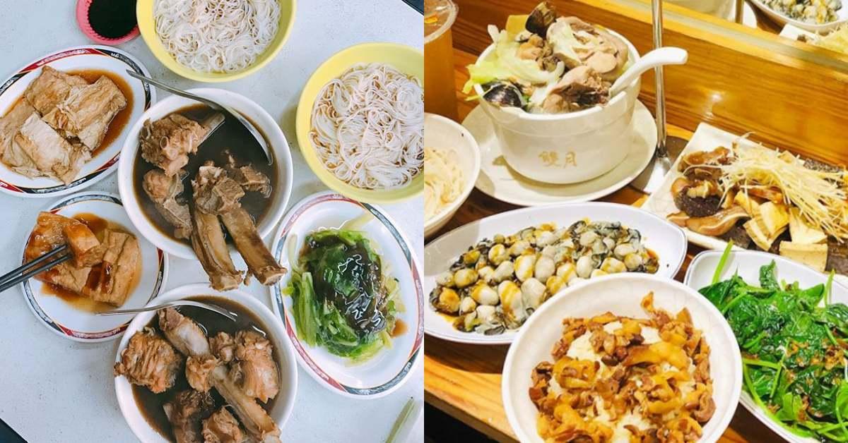 防疫要進補!台北5家增加抵抗力「療癒湯品」推薦,從遠處就飄有濃濃藥膳香!