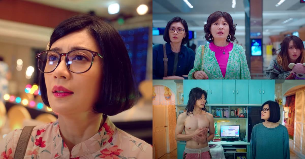 2021台劇推薦《媽,別鬧了!》!台、韓跨國製作,比莉、賈靜雯、柯佳嬿、林柏宏...含金量破表