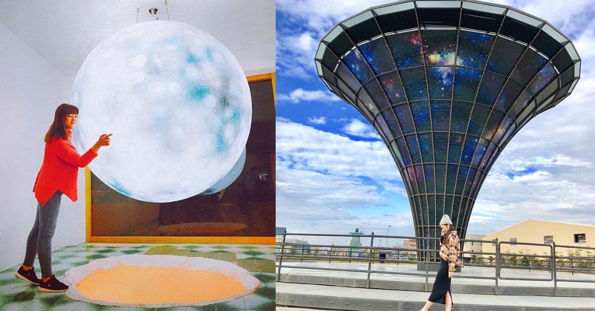 超大月亮、星空餐廳!特搜4大《異星世界》景點 讓你拍出科幻等級網美照