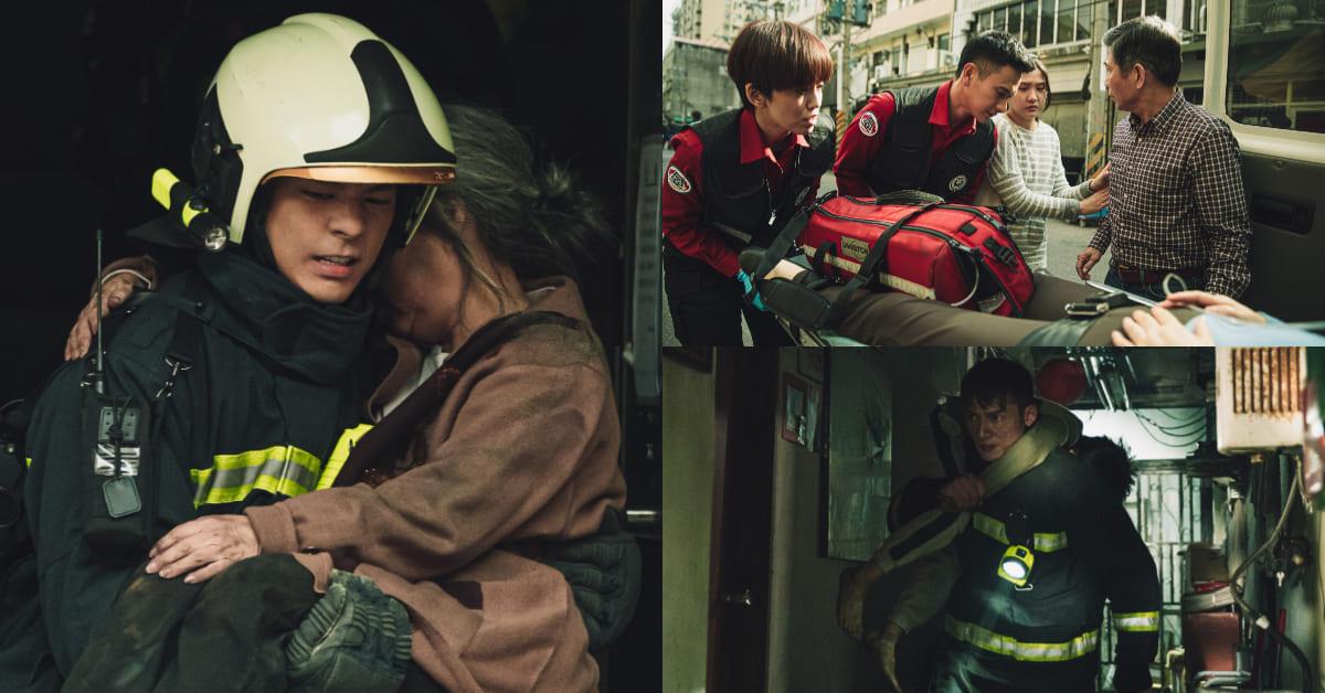 """《我們與惡的距離》金牌製作!2021大戲《火神的眼淚》,""""消防隊員""""劉冠廷時時面對生死交加"""