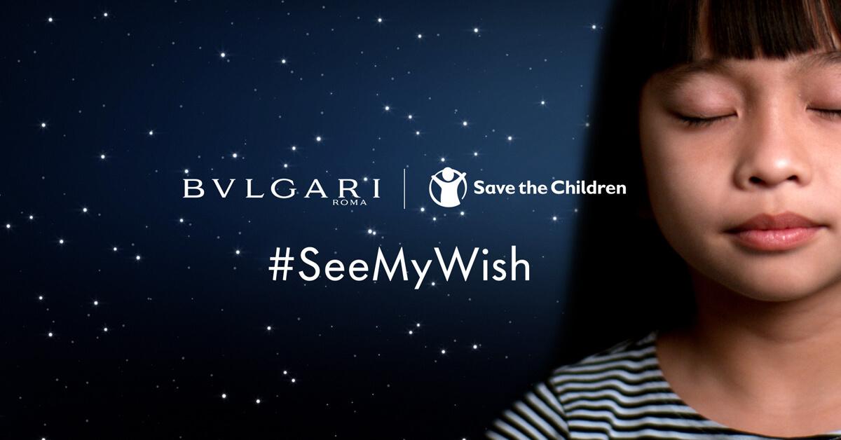 向BVLGARI寶格麗許聖誕心願!SAVE THE CHILDREN救助兒童基金會合作計畫開啟!