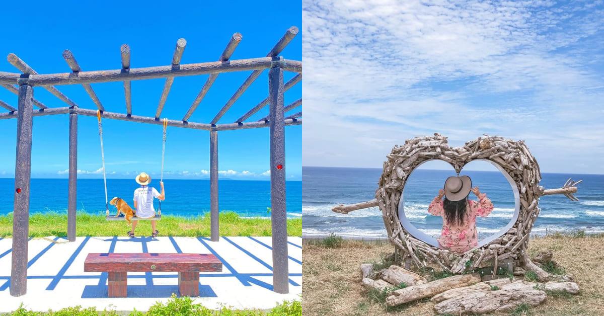 台東「都蘭觀海平台」成為最新熱門打卡景點!夢幻鞦韆、浪漫裝置藝術、日落限定天空之鏡,一整天待在這裡煩惱全消散!