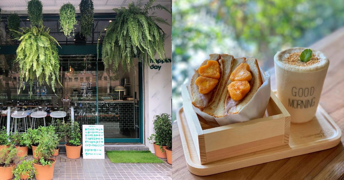 松山區早午餐推薦「幸福的一天」,森林系小店招牌「芋泥鹹蛋黃三明治」、「松露蛋捲餅」,去之前先訂位!