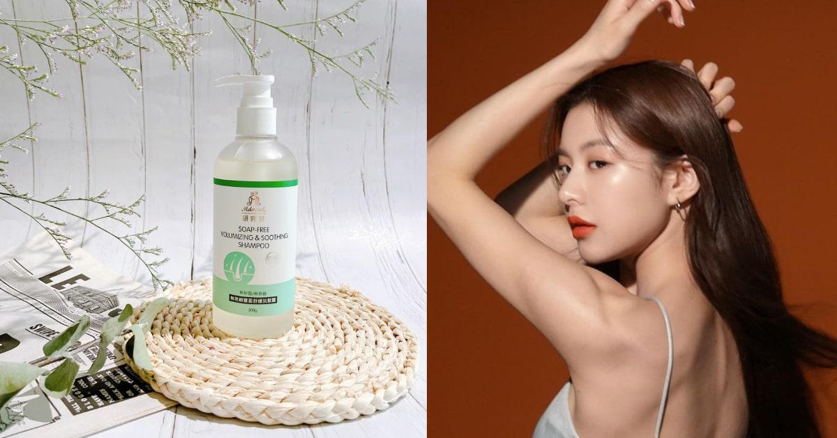 敏感肌推薦TOP1!皮膚科醫生最愛「無皂鹼洗髮精」,低敏不刺激、植萃保濕成分,寶寶都能安心使用!