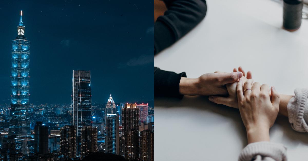 你的城市上榜沒?婚外情約會網站調查「新竹市」全台最高!台北市居次,疫情意外增加出軌比例