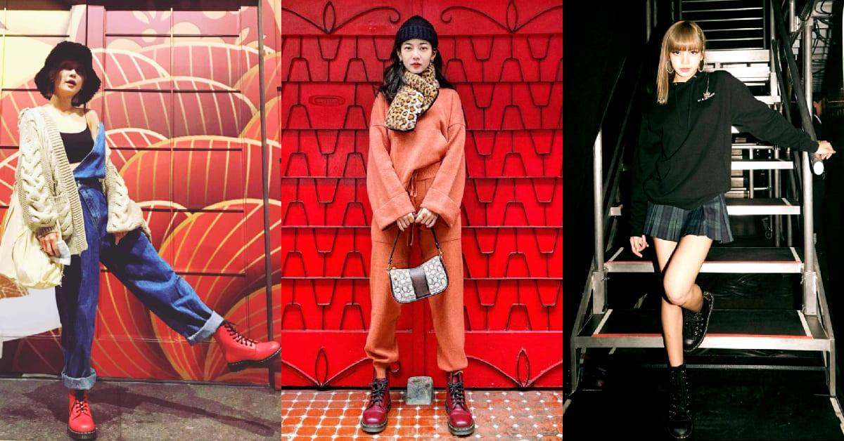 馬丁靴穿搭推薦Top5!BLACKPINK Lisa、宣美、許路兒…女星都愛,「這樣穿」視覺秒長高10公分