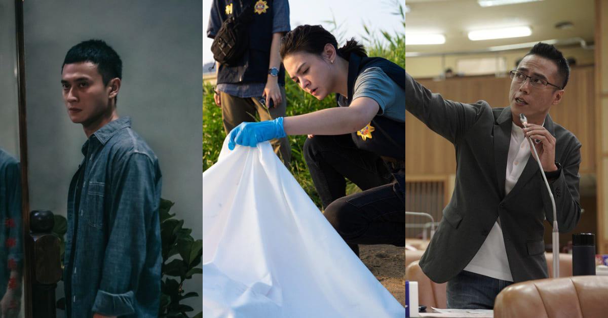 2021台劇推薦《第三佈局 塵沙惑》!莊凱勛、張榕容、劉冠廷「三金級」超強卡司,《麻醉風暴》編劇傾力打造