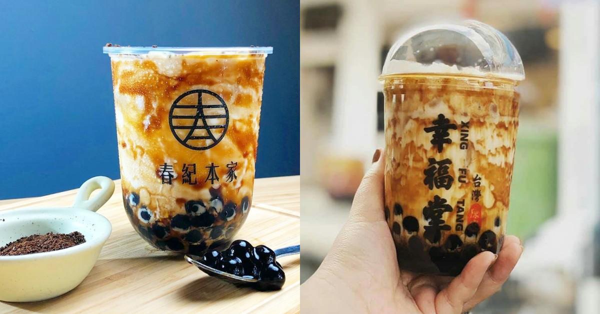 推薦台北5間極濃「黑糖珍奶」!香濃牛奶配焦香珍珠絕對不能錯過