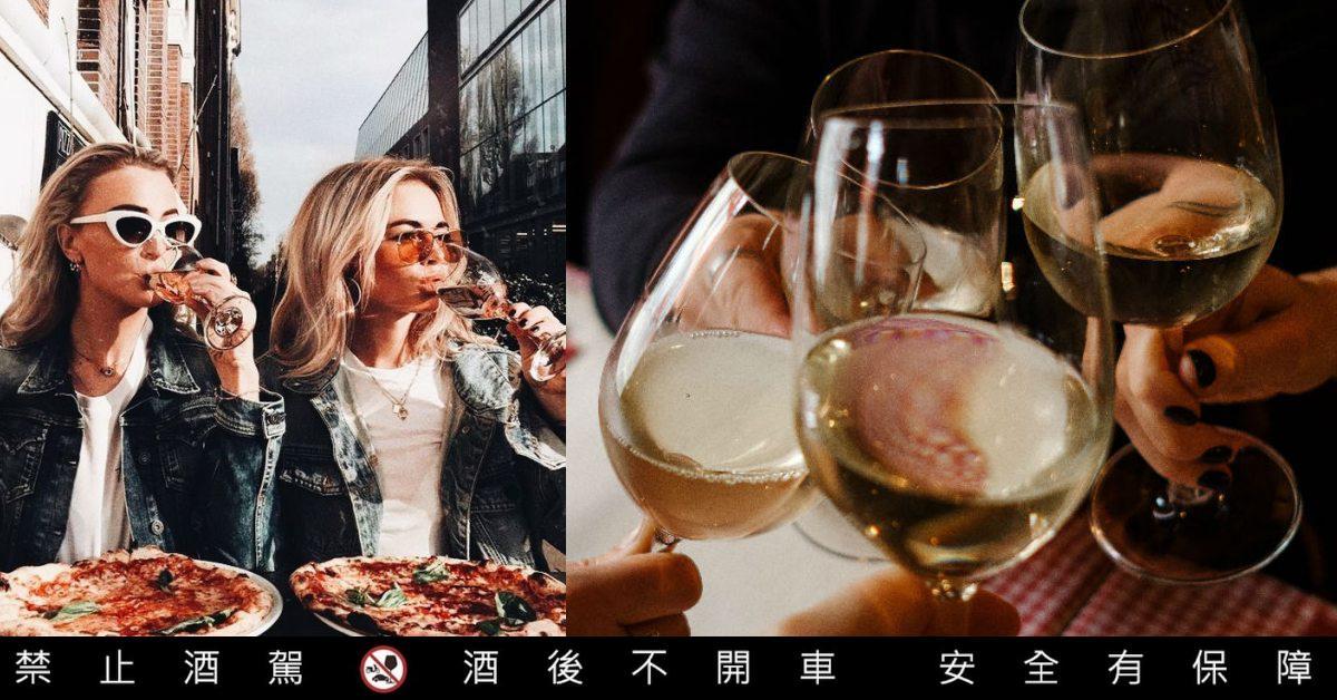 12星座女孩的「命定酒款」!牡羊座、獅子座的性格最適合喝「這瓶」
