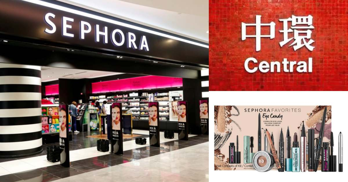 「Sephora」重登香港中環!美妝控除了找代購,這4大必買商品一定要懂
