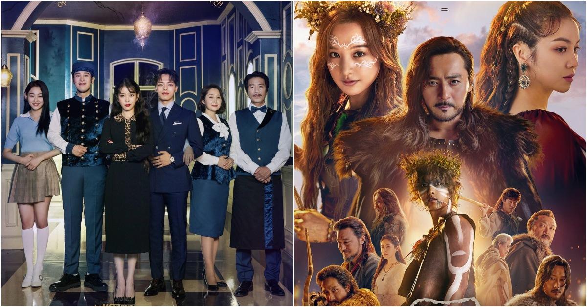 韓國熱搜前5名韓劇!德魯納酒店、輔佐官、阿斯達年代記,你都看過了嗎?