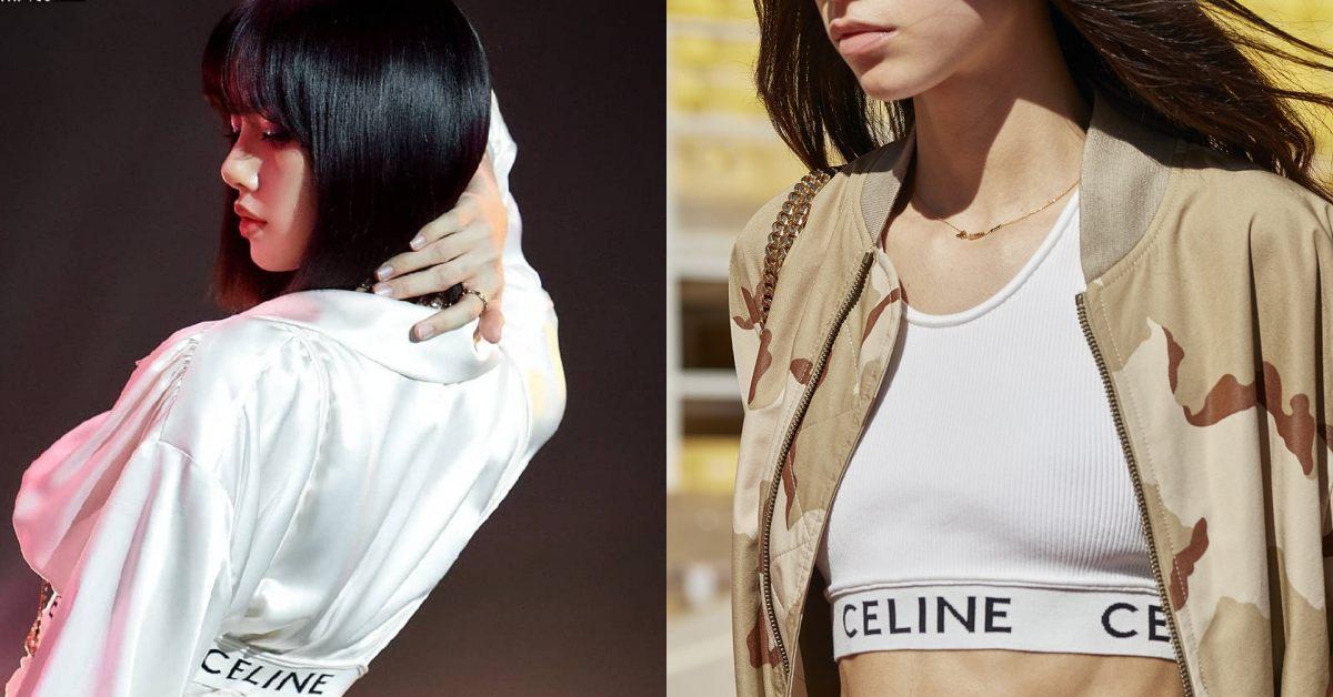 BLACKPINK Lisa造型必備「運動內衣」 !Celine春夏主推單品,襯托人間芭比完美比例