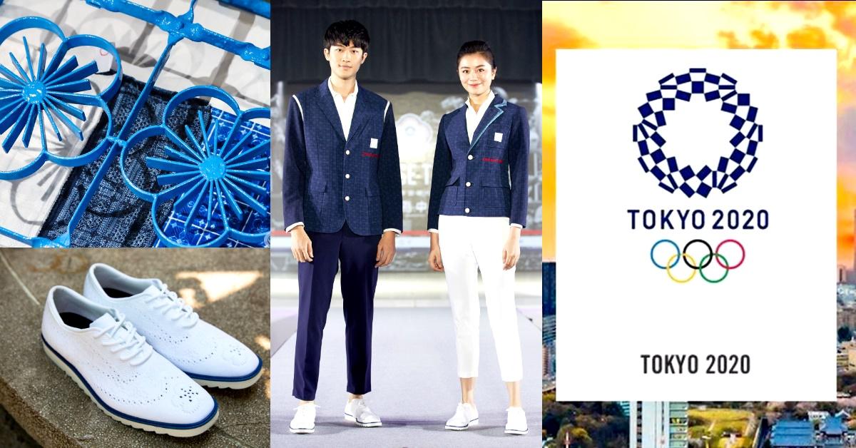 東京奧運倒數365天,中華隊開幕式出場服裝提前曝光,設計師周裕穎繼「台北故宮」系列之後的最大挑戰!