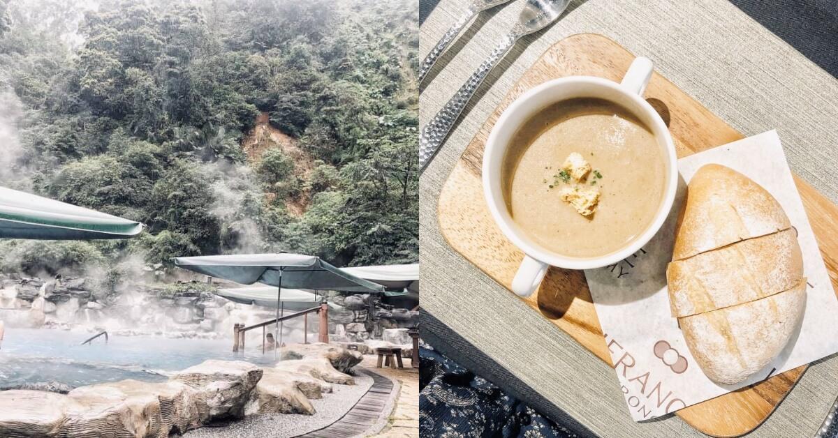 【Nicole覺得很有趣】出不了國, 我們一起到台灣的京都小鎮旅行吧!