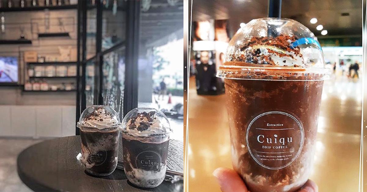 「這杯」擊敗星冰樂!義美聯名奎克咖啡將童年「巧克力酥」神還原