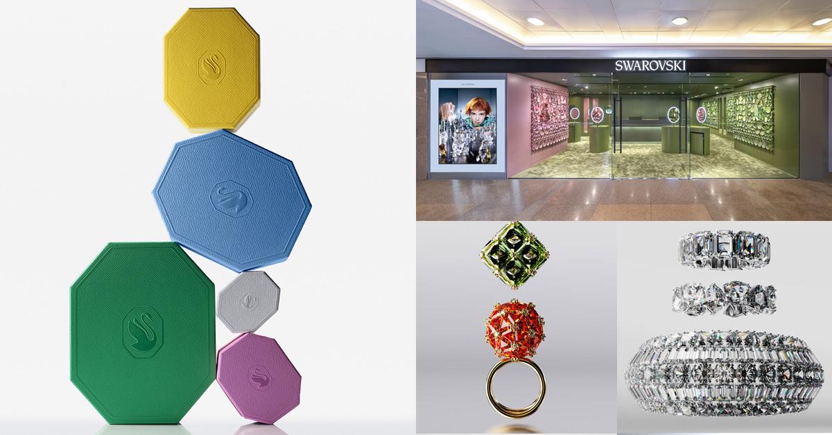 Swarovski水晶換上新裝!新任創意總監出手,5色8角形包裝盒比珠寶誘人